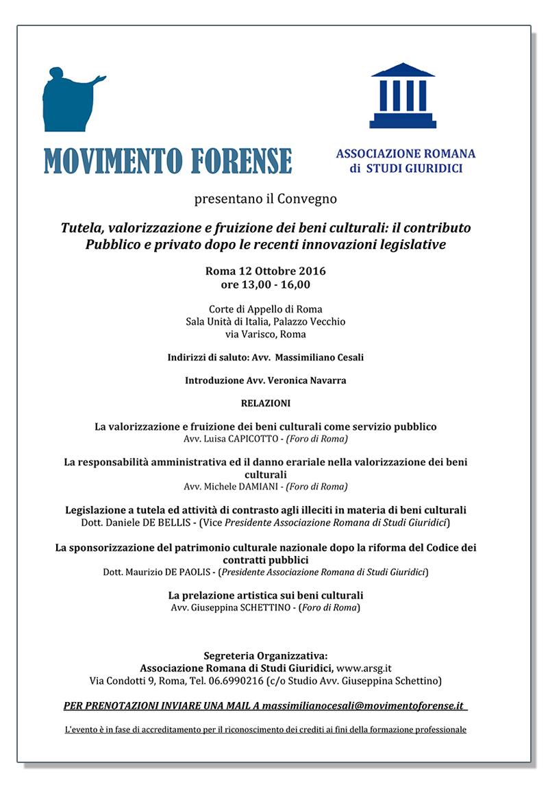convegno-roma-12ottobre2016locandina2